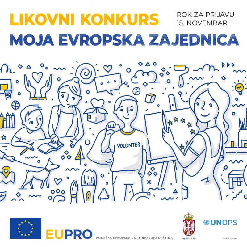 """Otvoren likovni konkurs za kalendar EU PRO programa za 2020. godinu """"Moja evropska zajednica"""""""